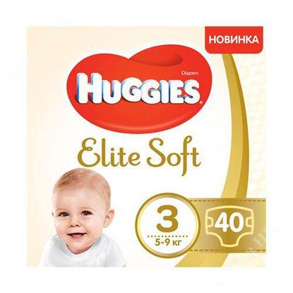 Зображення Підгузки дитячі Huggies Elite Soft, розмір 3, 5-9 кг №40