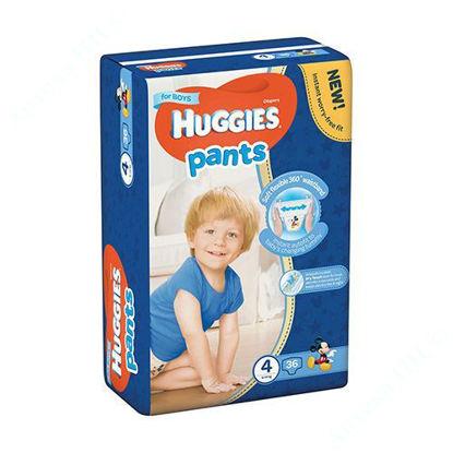 Зображення Трусики-підгузки дитячі Huggies Pants для хлопчиків, розмір 4 (9-14 кг) №36