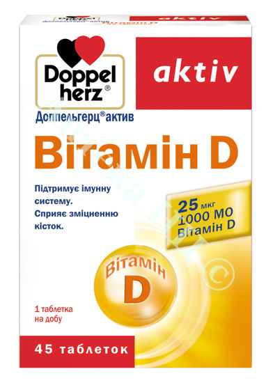 Зображення Доппельгерц актив Вітамін D таблетки 25 мкг/1000 МО №45