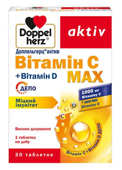 Зображення Доппельгерц актив Вітамін C МАХ таблетки 1000 мг/800 МО №30