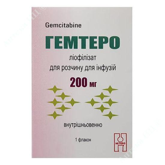 Зображення Гемторо ліофілізат для розчину для інфузій 200 мг №1