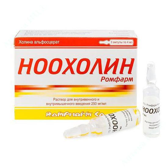 Зображення Ноохолін розчин для ін'єкцій 250 мг/мл №3