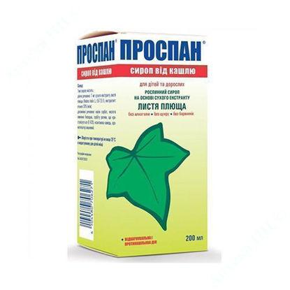 Зображення Проспан сироп від кашлю 200 мл з мірною чашкой №1