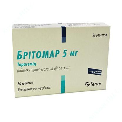 Зображення Брітомар таблетки 5 мг №30