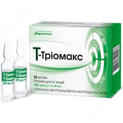 Зображення Т-Тріомакс розчин д/ін. 25 мг/мл  4 мл №10 Дарниця