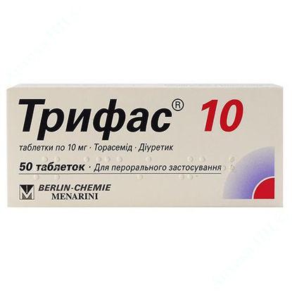Зображення Трифас 10 таблетки 10 мг №50