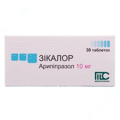 Зображення Зікалор таблетки 10 мг №30
