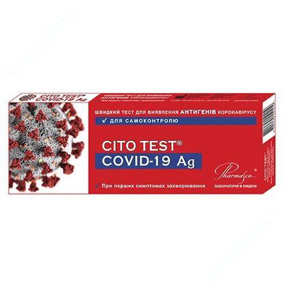 Изображение Бытрый тест для определения антигенов коронавируса CITO TEST COVID-19 Ag №1