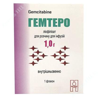Зображення Гемтеро ліофілізат для розчину для інфузій 1 г №1