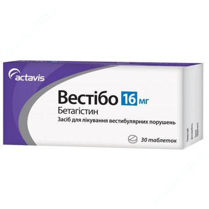Зображення Вестібо таблетки 16 мг №30