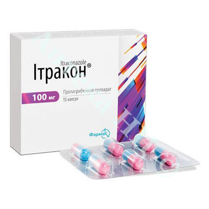 Зображення Ітракон капсули 100 мг №15