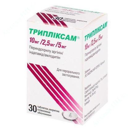 Зображення Трипліксам 10 мг/2,5 мг/5 мг таблетки №30