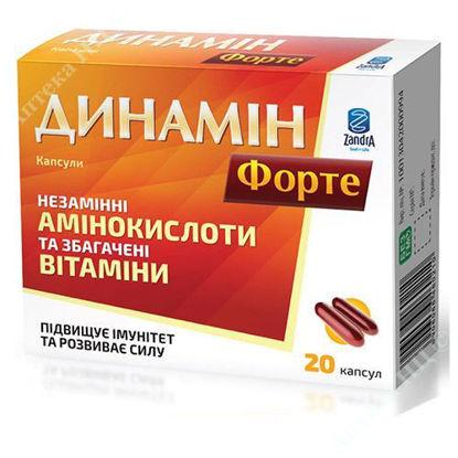Изображение Динамин форте капсулы 870 мг №20