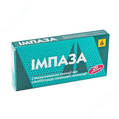 Зображення Імпаза таблетки №20