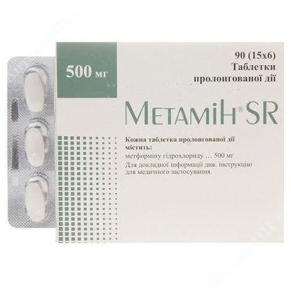 Зображення Метамін SR таблетки 500 мг №90