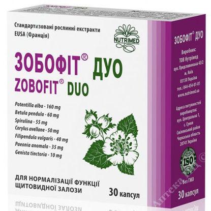 Изображение Зобофит Дуо капсулы 410 мг №30