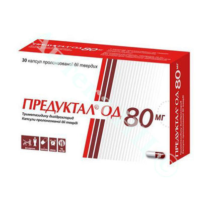 Изображение Предуктал ОД 80 мг капсулы №30