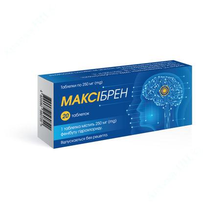 Зображення Максібрен таблетки 250 мг №20