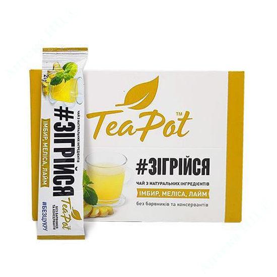 Зображення Чай імбирний концентрований в cтіках TeaPot 20 г № 9