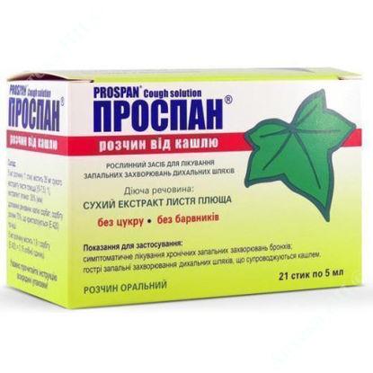 Зображення Проспан розчин від кашлю оральний 35 мг/5мл №21