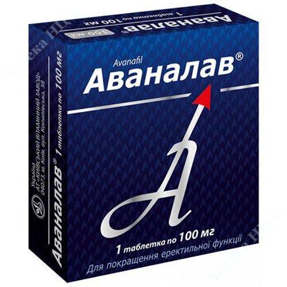 Зображення Аваналав таблетки 100 мг №1