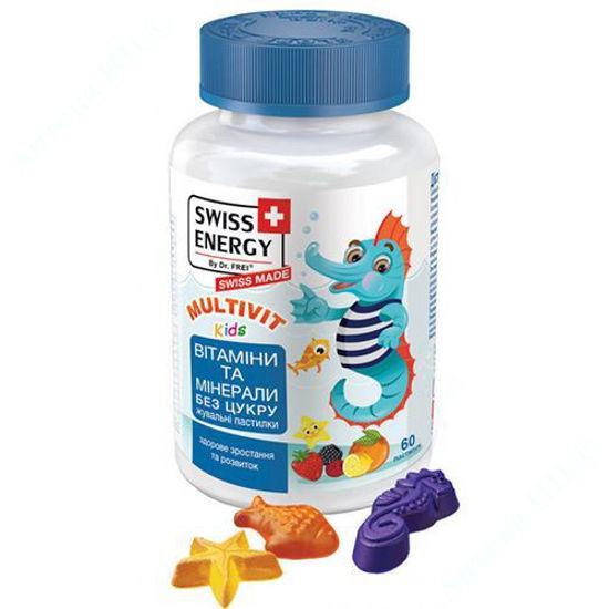 Зображення Вітаміни Swiss Energy MultiVit Kids желейні пастилки №60