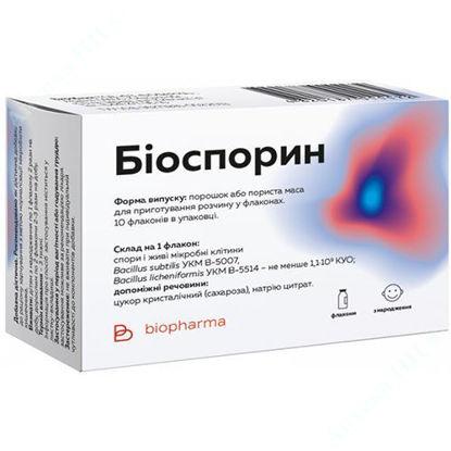 Зображення Біоспорин порошок ліофілізат №10