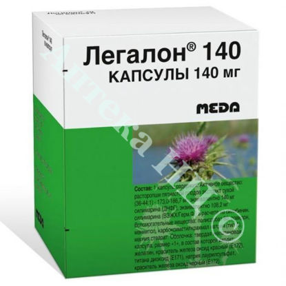 Зображення Легалон 140 капсули 140 мг №60