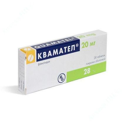 Зображення Квамател таблетки 20 мг №28