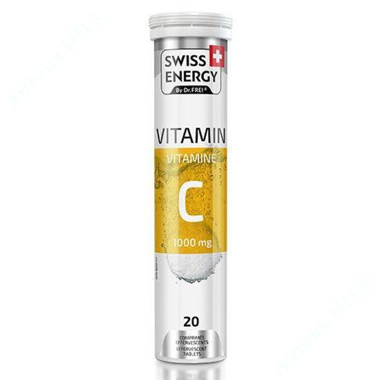 Зображення Вітаміни Swiss Energy Vitamin C таблетки шипучі №20