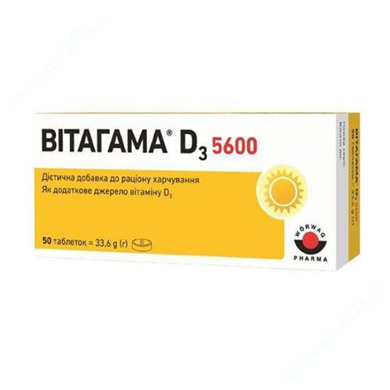 Зображення Вітагама D3 5600 таблетки №50