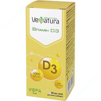 Изображение Венатура Витамин D3 капли оральные 20 мл №1