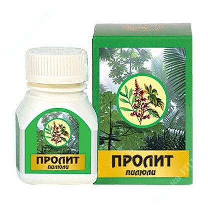 Зображення Проліт пілюлі 225 мг №100