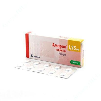 Зображення Амприл таблетки 1,25 мг №30