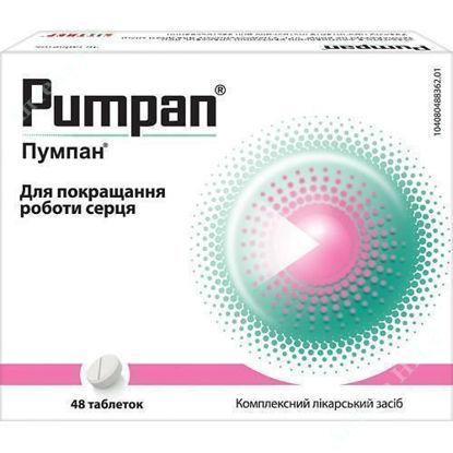 Изображение Пумпан таблетки №48