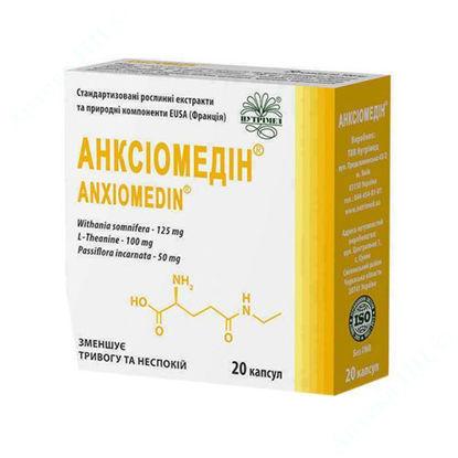 Изображение Анксиомедин капсулы 300 мг №20