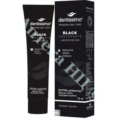 Изображение Зубная паста Dentissimo Black Extra Whitening 75 мл