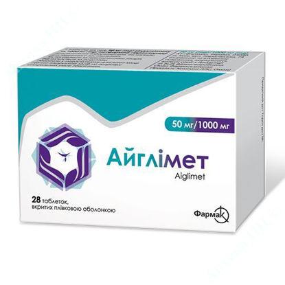 Изображение Айглимет таблетки 50 мг/1000 мг №28