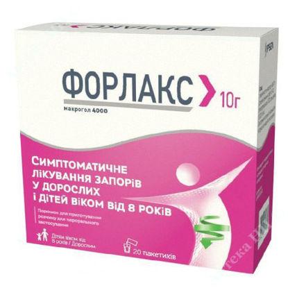 Изображение Форлакс порошок для раствора для перорального применения 10 г №20