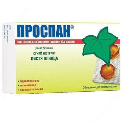Зображення Проспан пастилки для розсмоктування від кашлю 26 мг №20