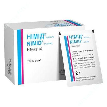 Зображення Німід гранули 100 мг 2 г №30