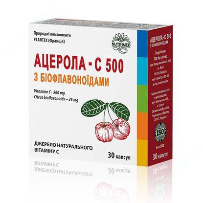 Изображение Ацерола-С 500 с биофлаваноидами капсулы 800 мг №30