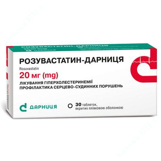 Зображення Розувастатин-Дарниця таблетки 20 мг №30