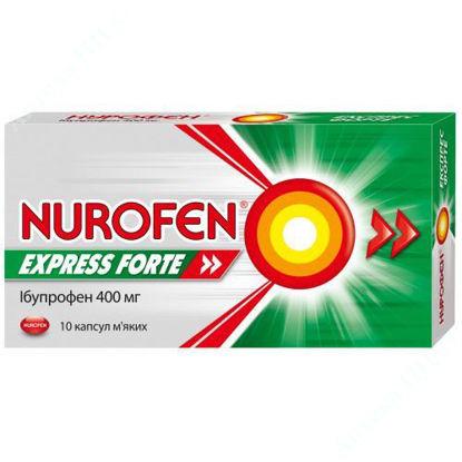 Изображение Нурофен Экспресс Форте капсулы 400 мг №20