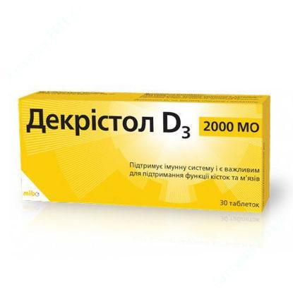 Зображення Декрістол D3 2000 МО таблетки №30