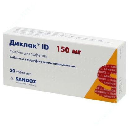 Изображение Диклак ID таблетки 150 мг №20