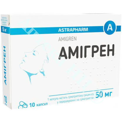 Изображение Амигрен капсулы 50 мг №10
