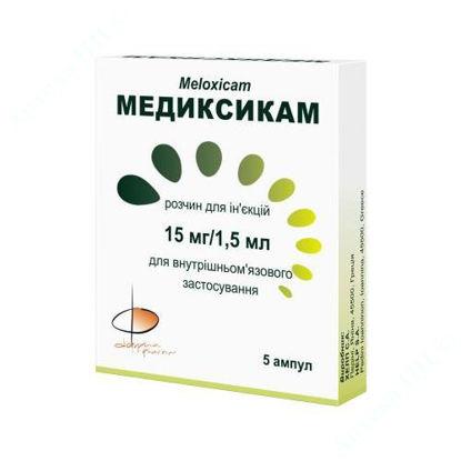Зображення Медиксикам розчин для ін'єкцій 15 мг/1,5 мл №5