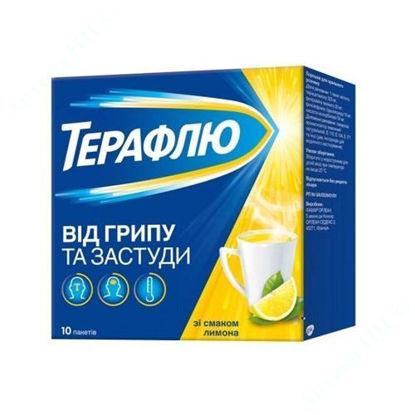 Зображення Терафлю від грипу та застуди Лимон пор.  пакет №10 Глаксосміткляйн