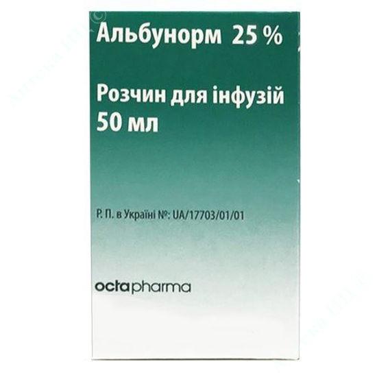 Зображення Альбунорм 25% розчин для ін'єкцій 250 г/л 50 мл №1
